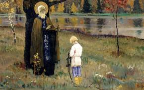 Обои трава, озеро, Нестеров Михаил Васильевич, Видение отроку Варфоломею