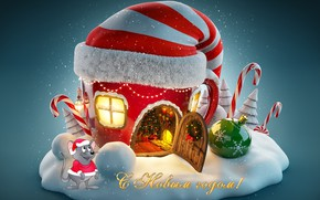 Картинка украшения, шары, мышь, Новый год, домик, New Year, декор