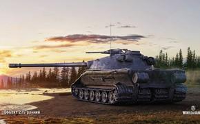 Картинка танк, World of Tanks, Объект 279 ранний