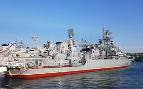 Картинка севастополь, сторожевой корабль, проект 1135м, пытливый