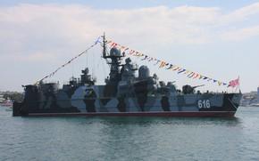 Картинка корабль, ракетный, Самум, Севастполь