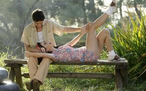 Картинка Love, Katy Perry, Brunette, Smile, Mood