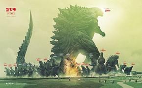 Картинка Годзилла, Art, Godzilla, Size, Разные, Рост, Размеры, Noger, Godzilla Size, By Noger