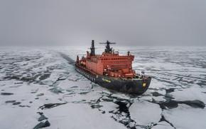 Картинка Океан, Море, Лед, Ледокол, Судно, Россия, Лёд, 50 лет Победы, Атомфлот, Arktika-class, 50 Years of …