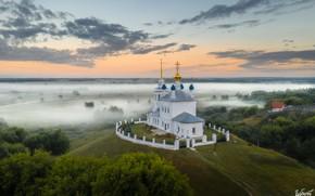 Картинка пейзаж, природа, туман, поля, утро, храм, посёлок, Илья Гарбузов, Епифань