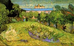 Картинка Vincent van Gogh, Auvers sur Oise, Daubigny s Garden 2