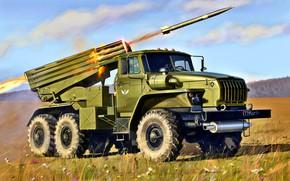 Картинка ВС России, Советская, БМ-21, Реактивная система залпового огня, Реактивный снаряд, Калибр 122-мм, ''Град''