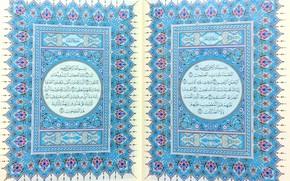 Картинка book, quran, islam, allah, word of god