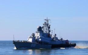 Картинка корабль, ракетный, Ливень, малый
