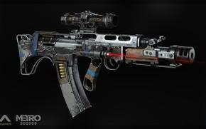 Картинка рендеринг, оружие, бульдог, gun, weapon, render, custom, Калашников, буллпап, штурмовая винтовка, bulldog, assault Rifle, bullpup, …