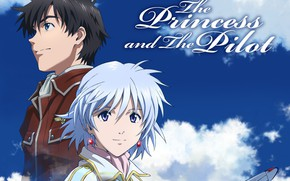 Картинка небо, пилот, принцесса