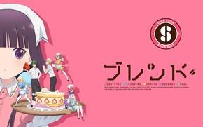 Картинка парни, розовый фон, персонажи, поднос, фартук, клубничный торт, Blend S, by Nakayama Miyuki, Mafuyu Hoshikawa