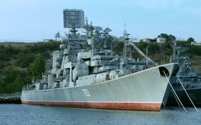 Картинка корабль, большой, противолодочный, Керчь