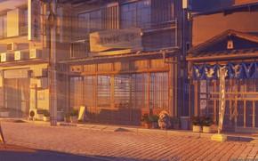 Картинка город, улица, здание