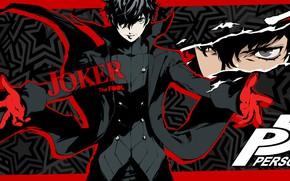 Картинка джокер, маска, парень, Persona 5, Персона