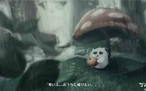 Картинка дождь, мухомор, вишенка, совенок, грустит