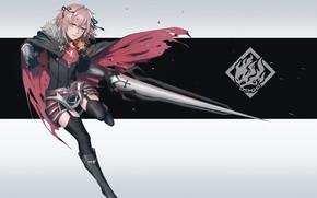 Картинка девушка, оружие, Fate / Grand Order, Судьба великая кампания