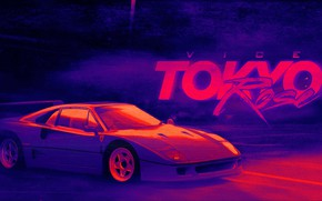 Картинка Музыка, Фон, 80s, Neon, Ferrari F40, Vice, 80's, Synth, Retrowave, Synthwave, New Retro Wave, Ferrari ...