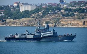 Картинка корабль, ракетный, малый, мираж, севастополь