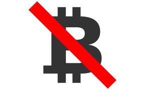 Картинка лого, red, logo, white, black, line, fon, bitcoin, биткоин, btc
