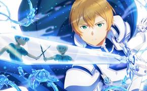 Картинка дети, меч, парень, Sword Art Online