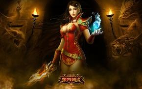 Картинка девушка, факелы, персонаж, Perfect World