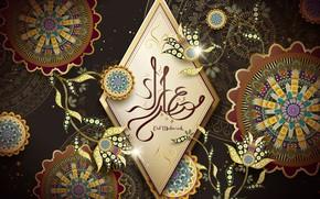 Картинка праздник, узоры, религия, Рамадан
