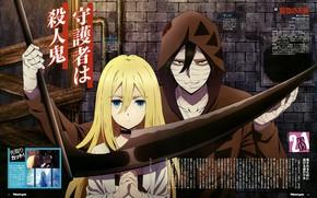 Картинка девушка, коса, парень, двое, Ray, Zack, Ангел кровопролития, Satsuriku no Tenshi