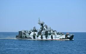 Картинка корабль, ракетный, на воздушной подушке, Самум