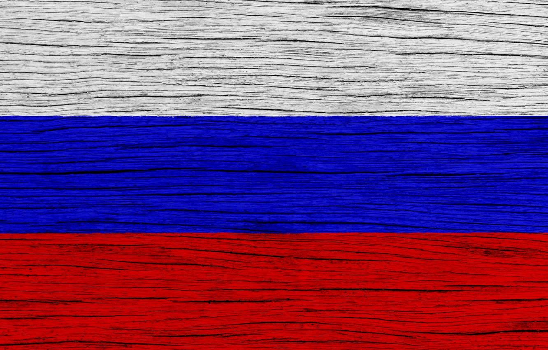 Фото обои Art, Russia, Europe, Flag, Russian Flag, Flag Of Russia, National Symbols, Russia Flag, Wooden Texture