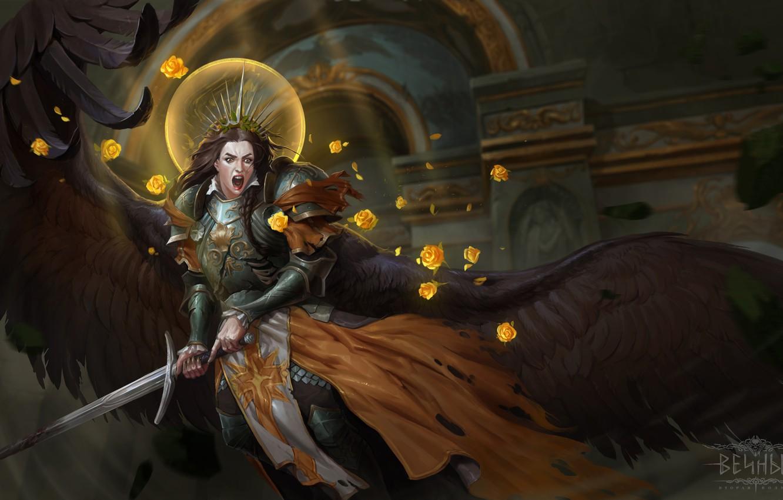 Фото обои взгляд, оружие, женщина, крылья, меч, доспехи, фэнтези, арт, падший ангел, крик, черные