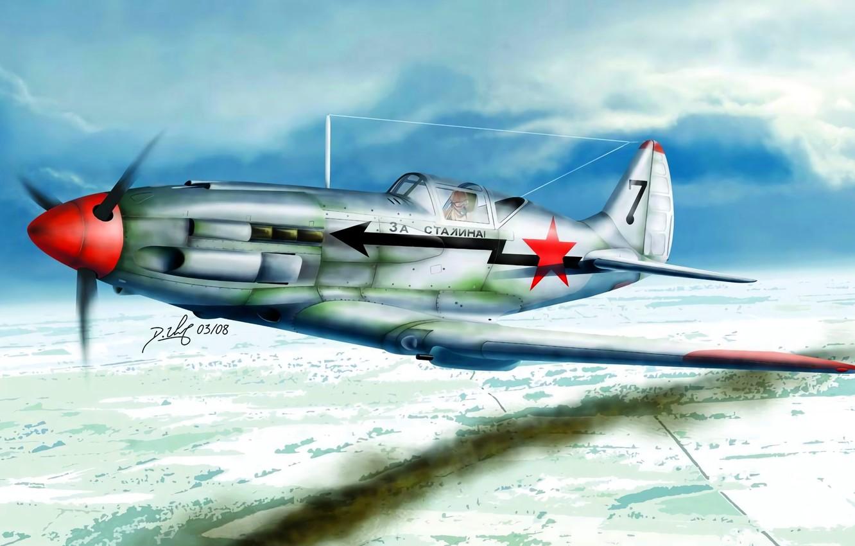 Обои истребитель, ВВС РККА, советский, великая отечественная война, одномоторный, ссср. Авиация foto 11
