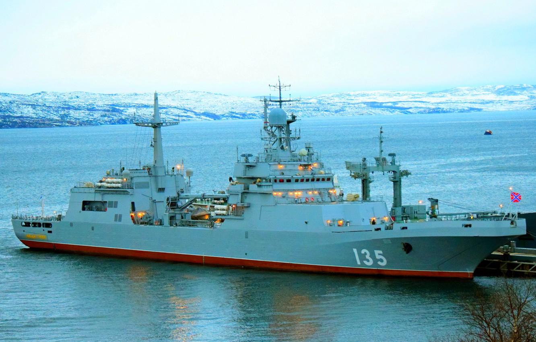 иван грен большой десантный корабль фото