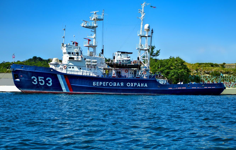 только береговая охрана корабль картинки делают все молодые