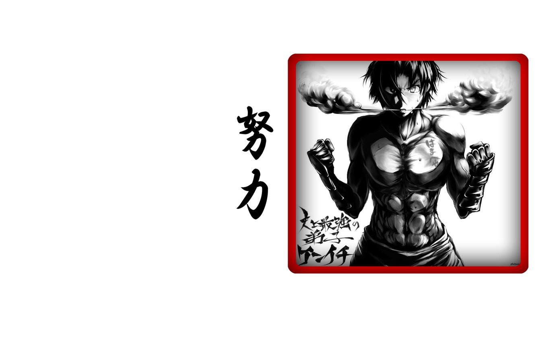 Фото обои martial art, shirahama kenichi, pumped up, strongest disciple kenichi, kenichi