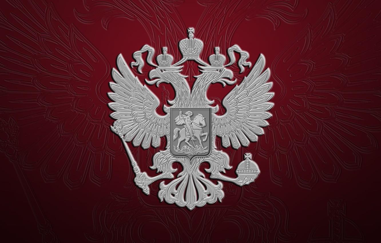 Фото обои фон, текстура, флаг, Фон, Россия, герб