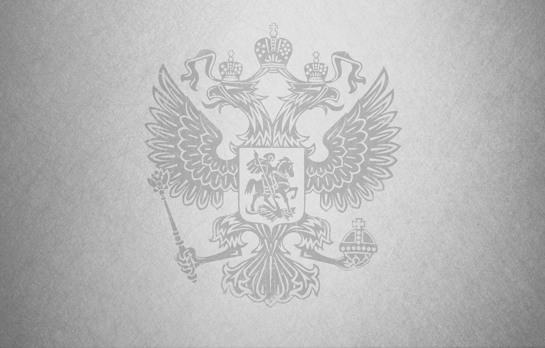 Обои царапины, герб России, stena, серый, россия, герб, двуглавый орел. Разное foto 8