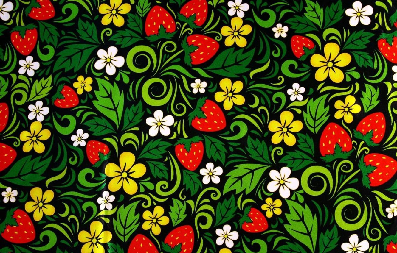Фото обои ягоды, текстура, роспись, хохлома
