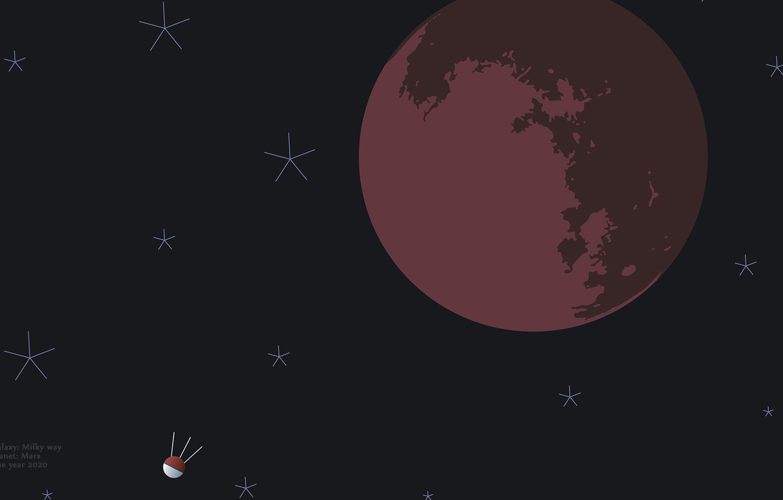 Фото обои космос, планета, спутник, марс, галактика, млечный путь