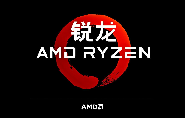 Фото обои красный, фон, логотип, AMD, тёмный, Кукуруза, Рязань, Ryzen, RYZEN, Ряженка