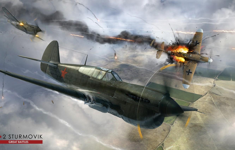 Обои война, сражение, сбитый юнкерс, рисунок. Авиация foto 18