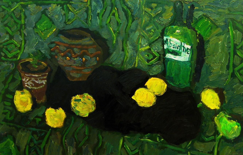 Фото обои яблоки, 2008, натюрморт, лимоны, абсент, Петяев