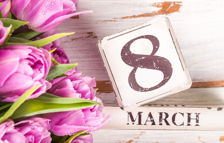 Фото обои цветы, тюльпаны, розовые, 8 марта, pink, tulips, 8 march