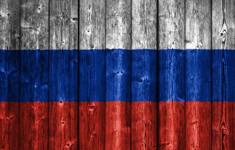 Фото обои Russia, Wood, Europe, Flag, Russian, Russian Flag, Flag Of Russia, National Flag, Flag Of Russia …