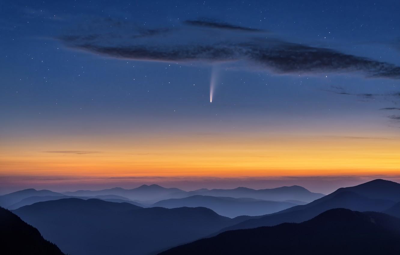 Фото обои небо, звезды, облака, горы, комета, sky, mountains, clouds, stars, comet, NEOWISE, Hua Zhu