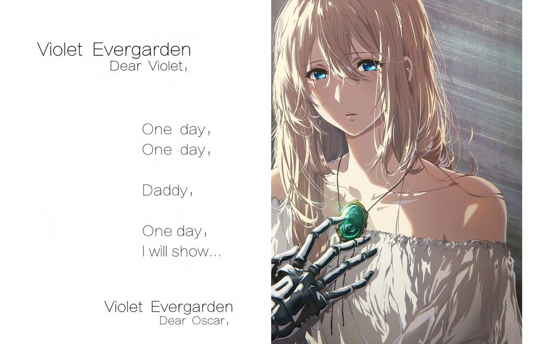 Фото обои текст, голубые глаза, плечи, белое платье, грустная, брошь, железная рука, Violet Evergarden, by Akiko Takase
