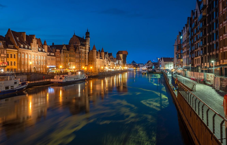 Фото обои река, здания, дома, Польша, ночной город, набережная, Poland, Old Town, Gdansk, Старый город, Гданьск, теплоходы, …