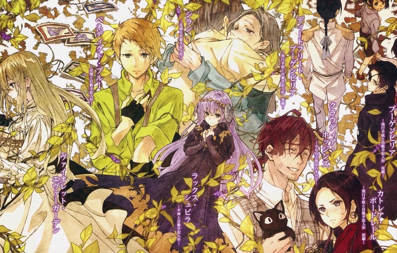 Фото обои листья, лица, длинные волосы, art, персонажи, Violet Evergarden, Akiko Takase, Warm Light, Dietfried Bougainvillea, Benedict …