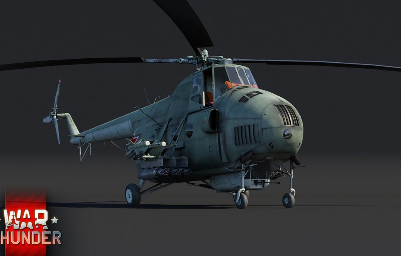 вертолет war thunder