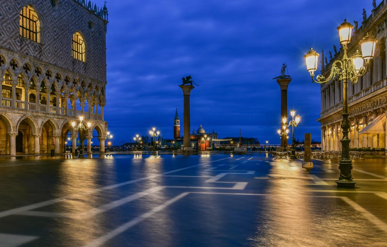 Фото обои вечер, площадь, фонари, Италия, Венеция
